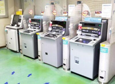 みずほ銀行に両替機を設置している店舗はある?