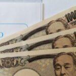 みずほ銀行で新札に両替する方法|atmなら手数料無料で交換できる?両替機を設置している店舗など詳しく紹介