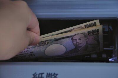 みずほ銀行で新札に交換する方法は?