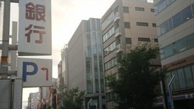 三菱UFJ銀行で新札に交換する方法は?