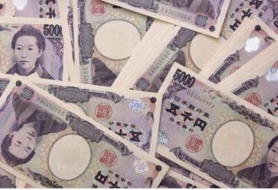 ピン札(新札)の5000円札が必要なら銀行が一番