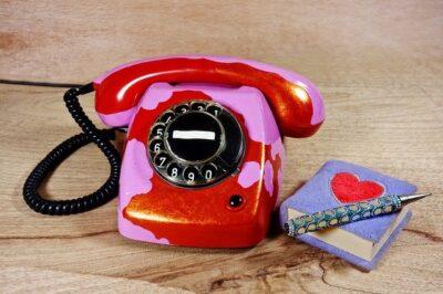 電話番号検索機能って廃止されたの?